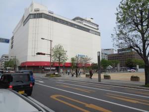 県民百貨店
