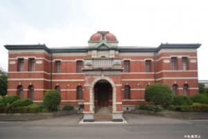 旧本事務所