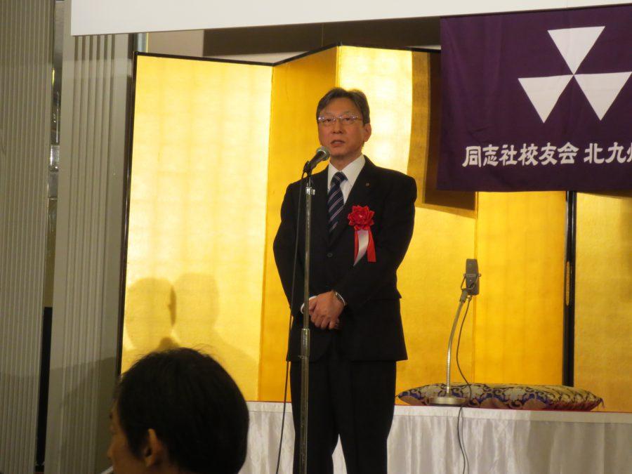 同志社大学の松岡学長