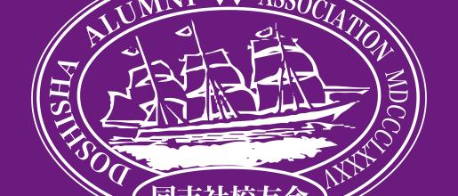 「Go To 山田緑地 マリンバ&ピアノ・コンサートと紅葉散策」のご案内 2020.11.23(祝・月)開催予定
